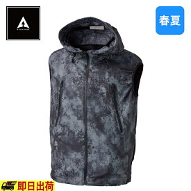 【即納】3540チタンフードベスト アタックベース 空調服 空調風神服 春夏対応 熱中症対策 ベスト
