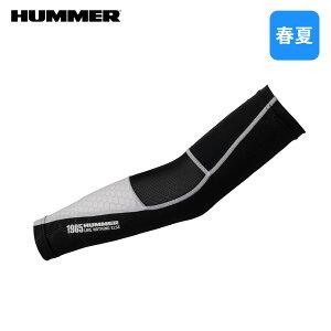 HUMMERハイブリッドアームガード 905975 アタックベース 接触冷感 ストレッチ 速乾 UVカット ストレッチ