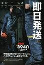 【即日発送】寅壱デニム ライダーズジャケット 品番 8940−554 細身のデザインで自...