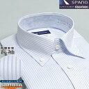 ワイシャツ 長袖 スリム体型 ハイクラス形態安定シャツ ビジネスシャツ 日清紡スパーノ ブルーリバー カッターシャツ Yシャツ ボタンダ…