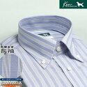ワイシャツ長袖形態安定綿100%メンズコットンシャツyシャツケンコレクションブルーグレーストライプボタンダウンカラーシャツ標準体型ドレスシャツカッターシャツビジネスシャツトラッドピュアコットン
