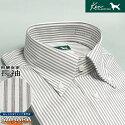ワイシャツ長袖形態安定綿100%メンズコットンシャツyシャツケンコレクションライトブラウンロンストボタンダウンカラーシャツ標準体型ドレスシャツカッターシャツビジネスシャツトラッドピュアコットン