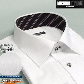 ワイシャツ 長袖 形態安定 スリム ミチコロンドン セミワイドカラーシャツ ホワイトドビーストライプ柄シャツ カッターシャツ 白 スリム体型 スッキリシルエット タイトフィット