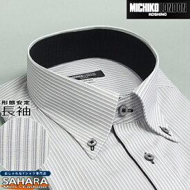 ワイシャツ 長袖 形態安定 スリム ミチコロンドン ボタンダウンカラーシャツ グレーストライプ柄シャツ カッターシャツ スリム体型 スッキリシルエット タイトフィット