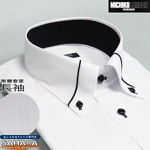 ワイシャツ 長袖 形態安定 スリム ミチコロンドン マイターボタンダウンカラーシャツ ホワイトドビーストライプ柄シャツ カッターシャツ 白 スリム体型 スッキリシルエット タイトフィッ