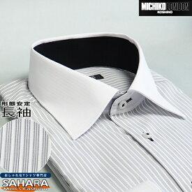 ワイシャツ 長袖 形態安定 スリム体型 ミチコロンドン セミワイドカラーシャツ グレーストライプ柄 クレリック風デザインシャツ カッターシャツ スッキリシルエット タイトフィット テレワーク 在宅 部屋干しでも臭わない