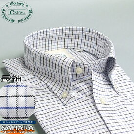 オックスフォードシャツ 綿100% オックスフォードBD 長袖 メンズワイシャツ CREW クルー ブルータッタソールチェック 青 ボタンダウン カッターシャツ 標準体型