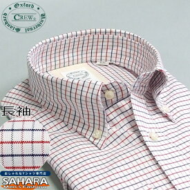 オックスフォードシャツ 綿100% オックスフォードBD 長袖 メンズワイシャツ CREW クルー レッドブルータッタソールチェック 赤青 ボタンダウン カッターシャツ 標準体型