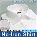 ノーアイロン0シャツ ワイシャツ 長袖 形態安定 ビジネスシャツ カッターシャツ Yシャツ ワイドカラーシャツ ホワイト…