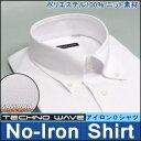 ノーアイロン0シャツ ワイシャツ 長袖 形態安定 ビジネスシャツ カッターシャツ Yシャツ ボタンダウンカラーシャツ ホ…
