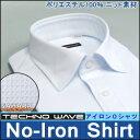 ノーアイロン0シャツ ワイシャツ 長袖 形態安定 ビジネスシャツ カッターシャツ Yシャツ ワイドカラーシャツ サックス…