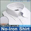 ノーアイロン0シャツ ワイシャツ 長袖 形態安定 ビジネスシャツ カッターシャツ Yシャツ ボタンダウンカラーシャツ ブ…