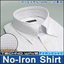 ノーアイロン0シャツ ワイシャツ 長袖 形態安定 ビジネスシャツ カッターシャツ Yシャツ ボタンダウンカラーシャツ グレー(70) おしゃれ ドレスシャツ オールシーズン用 きれいめ 着こなし おし