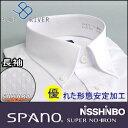 ワイシャツ 長袖 形態安定 ビジネスシャツ BLUE RIVER ブルーリバー カッターシャツ Yシャツ ボタンダウンカラーシャツ ホワイトドビー柄(02 白) おしゃれ 標準体型 ドレスシャツ オー