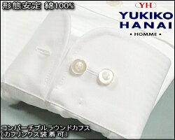 ワイシャツ長袖形態安定綿100%白ドビーレギュラーカラーカッターシャツ