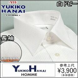 ワイシャツ 長袖 形態安定 綿100% yシャツ 白ドビー レギュラーカラー メンズシャツ カッターシャツ コットン100%