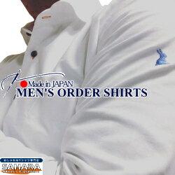 オーダーシャツ ワイシャツ 【送料無料・送料込み】 パターン オーダー メイド シャツ (5) ビジネス リラックス 形態安定 オーダーyシャツ カッターシャツ 半袖 長袖 クールビズシャツ オンラインショップ