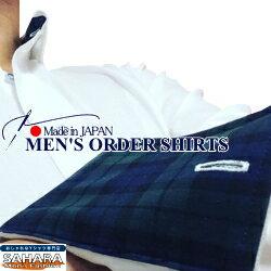 オーダーシャツ 【送料無料・送料込み】 パターン オーダー メイド シャツ(13) 最高級生地であなただけの一枚を オーダーワイシャツ カッターシャツ クールビズシャツ オンラインショップ