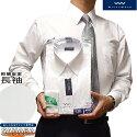 ワイシャツカッターシャツ長袖形態安定白無地レギュラーカラーホワイト標準体型yシャツ防汚加工ドレスシャツビジネスシャツ綿高率ブロード在庫
