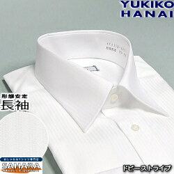 ワイシャツ 長袖 形態安定 綿100% yシャツ 白ドビー レギュラーカラー メンズシャツ カッターシャツ コットン100% オンラインショップ