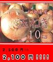 新じゃがいも長崎県産★新ばれいしょ5kgL,Mサイズ混合☆春の野菜★新バレイショ★新馬鈴薯