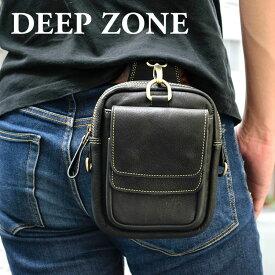 ヒップバッグ シザーバッグ ベルトポーチ メディスンバッグ Deep Zone #231-13 ◆ 牛革 本革 レザー メンズ 父 彼氏 プレゼント ギフト 誕生日 ◆
