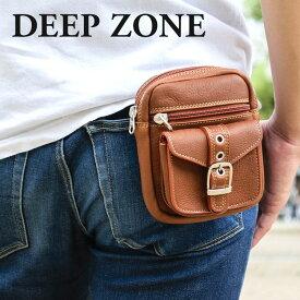 ヒップバッグ シザーバッグ メディスンバッグ ベルトポーチ Sサイズ Deep Zone #238-13 ◆ 牛革 本革 レザー メンズ 父 彼氏 プレゼント ギフト 誕生日 ◆