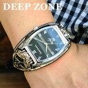 腕時計 ブレスウォッチ パイソンレザー Deep Zone トノーフェイス ブラックフェイス スネークレザーベルト 専用ボック…