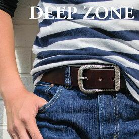 ベルト オイルレザー 凸凹バックル Deep Zone #630-13 ◆ 本革 皮 レザー 彼氏 父親 プレゼント ギフト メンズベルト ◆