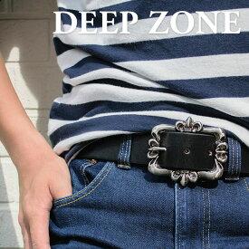 ベルト オイルレザー リリィバックル Deep Zone #632-13 ◆ 本革 皮 レザー 彼氏 父親 プレゼント ギフト メンズベルト ◆