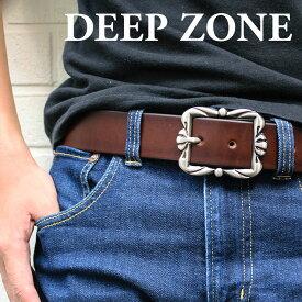 ベルト オイルレザー スクエアバックル Deep Zone #633-13 ◆ 本革 皮 レザー 彼氏 父親 プレゼント ギフト メンズベルト ◆