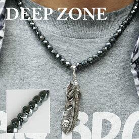 ネックレス ヘマタイト6mmカット フェザー ペンダント Deep Zone ピューター #665-13 ◆ 彼氏 父親 プレゼント ギフト 6mmカット 国内製作 ◆