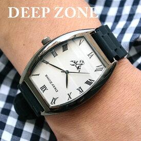 腕時計 ブレスウォッチ ラバーブレス Deep Zone ラウンドケース ジルコニア シルバーフェイス リリィコンチョ 専用ボックスあり #669-13 ◆ ラバー ゴム 彼氏 父親 プレゼント ギフト メンズバッグ ◆