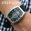 腕時計 ブレスウォッチ ラバーブレス Deep Zone ラウンドケース ジルコニア シルバーフェイス リリィコンチョ 専用ボックスあり #671-13 ◆ ラバー ゴム 彼氏 父親 プレゼント ギフ