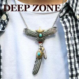 ネックレス チェーン イーグル×ターコイズ×フェザー ピューター Deep Zone #694-13 ◆ アクセサリー メンズ 父 彼氏 プレゼント ギフト 誕生日 ◆