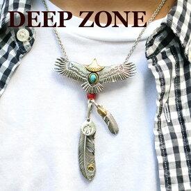 ネックレス チェーン イーグル×ターコイズ×フェザー ピューター Deep Zone #696-13 ◆ アクセサリー メンズ 父 彼氏 プレゼント ギフト 誕生日 ◆