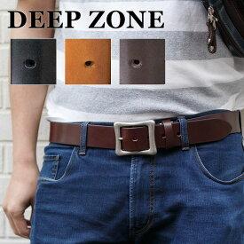 ベルト 栃木レザー Deep Zone #569-13 ◆ 本革 皮 オイルレザー 彼氏 父親 プレゼント ギフト メンズ ◆