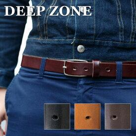 ベルト 栃木レザー Deep Zone #570-13 ◆ 本革 皮 オイルレザー 彼氏 父親 プレゼント ギフト メンズ ◆