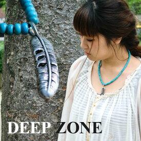 ネックレス ペンダント フェザー Deep Zone ハウライトターコイズ #600-13 ◆ 彼氏 父親 プレゼント ギフト 6mmボタンカット 国内製作 ◆