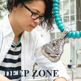 ネックレス ペンダント トライアングル Deep Zone ハウライトターコイズ #601-13 ◆ 6mmボタンカット 国内制作 彼氏 父親 プレゼント ギフト日 ◆