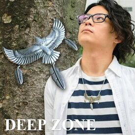 ネックレス ペンダント フェザー&イーグル Deep Zone #604-13 ◆ 彼氏 父親 プレゼント ギフト チェーン 55cm 国内製作 ◆