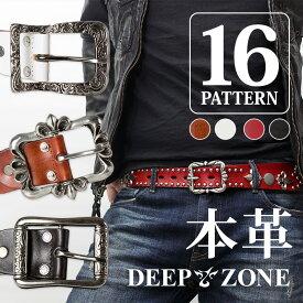 選べる16パターン ベルト メンズ 本革 リリィスタッズ オイルレザー 合金 牛革 本革 Deep Zone