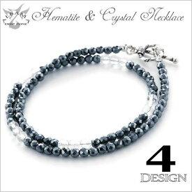 ネックレス メンズ ヘマタイト&水晶ネックレス Silver925留め具