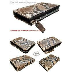 財布メンズパイソンラウンドファスナーウォレットショートサイズ