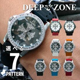 腕時計 メンズ カジュアル ビジネス ラバーブレスウォッチ ゴム ジルコニアクロス 選べる7パターン レッド ブラック ブルー ホワイト オレンジ
