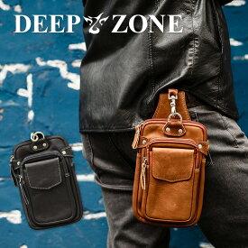 ヒップバッグ ウエストバッグ メンズ 本革 オイルレザー ベルトポーチ Deep Zone プレゼント