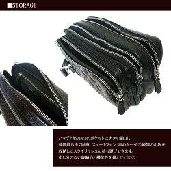 ショルダーバッグメンズ本革セカンドバッグ2ウェイ大容量斜めがけ機能性