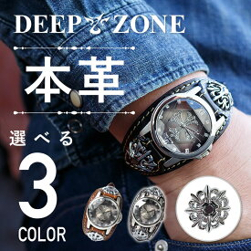 腕時計 メンズ 本革 イタリンレザー ベルト グラデーション 文字盤 星コンチョ カジュアル腕時計