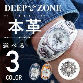 腕時計 メンズ 本革 イタリンレザー ベルト シェル クロス 文字盤 星コンチョ カジュアル腕時計