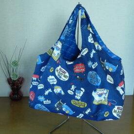 【送料無料】ねこ柄 大好きコットン生地 ≪手作り一点ものです≫ 飽きのこないバッグ 使いやすい大きさです